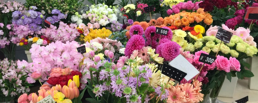 鶴見区矢向の花屋【花重】